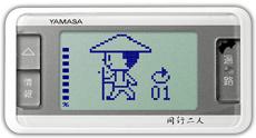山佐(YAMASA) ゲームポケット万歩計『歩く遍路』GK-600